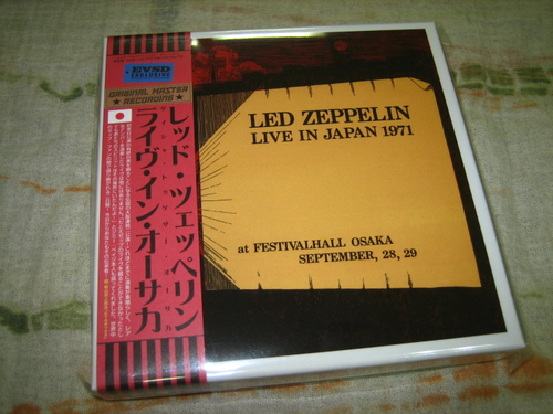 LED ZEPPELIN - LIVE IN JAPAN 1971 (6CD BOX , BRAND NEW)