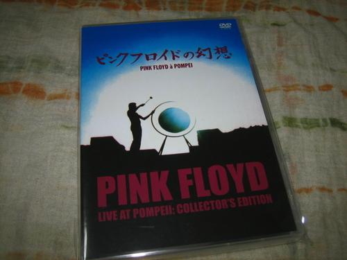 PINK FLOYD - LIVE AT POMPEII : COLLECTOR'S EDITION (3DVD , BRAND NEW)