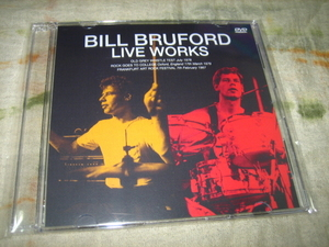 BILL BRUFORD - LIVE WORKS (1DVD)