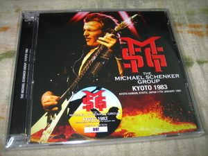 MICHAEL SCHENKER GROUP - KYOTO 1983 (2CD , BRAND NEW)