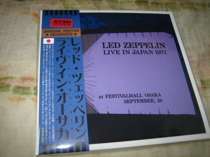 LED ZEPPELIN - GTO 929 (Mini LP 3CD) - rzrecord